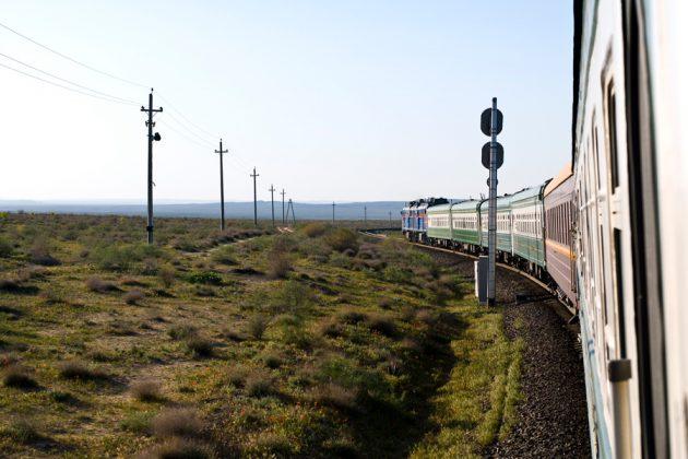 Silk Road Express